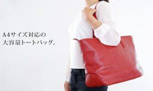 bag-woman