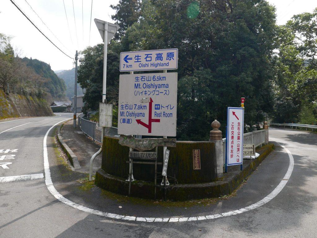 生石高原キャンプ場2