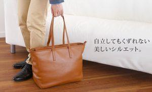 bag-standing